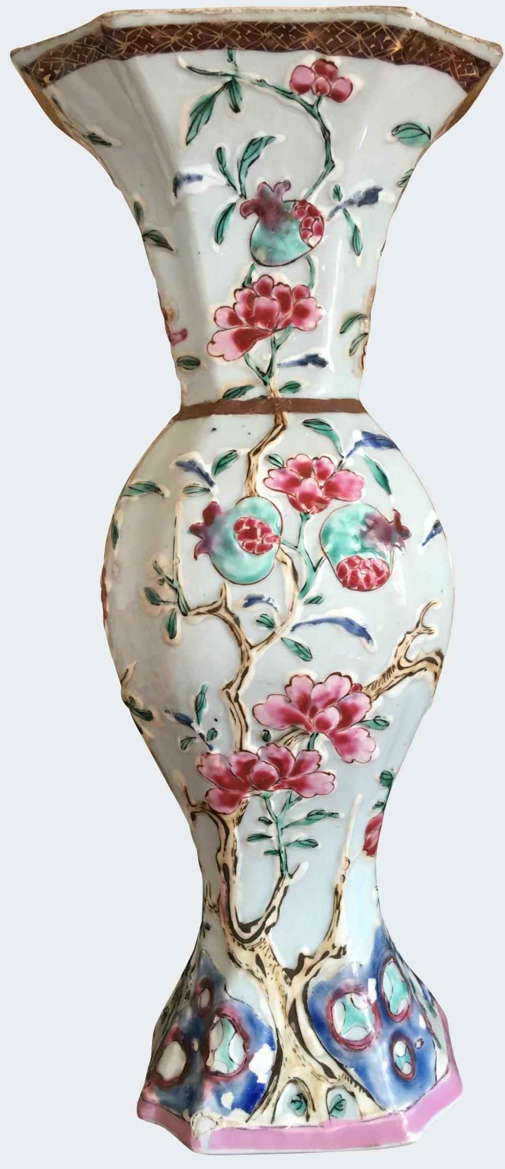 Famille rose Porcelain Late Yongzheng (1722-1735), early Qianlong (1735-1795), China
