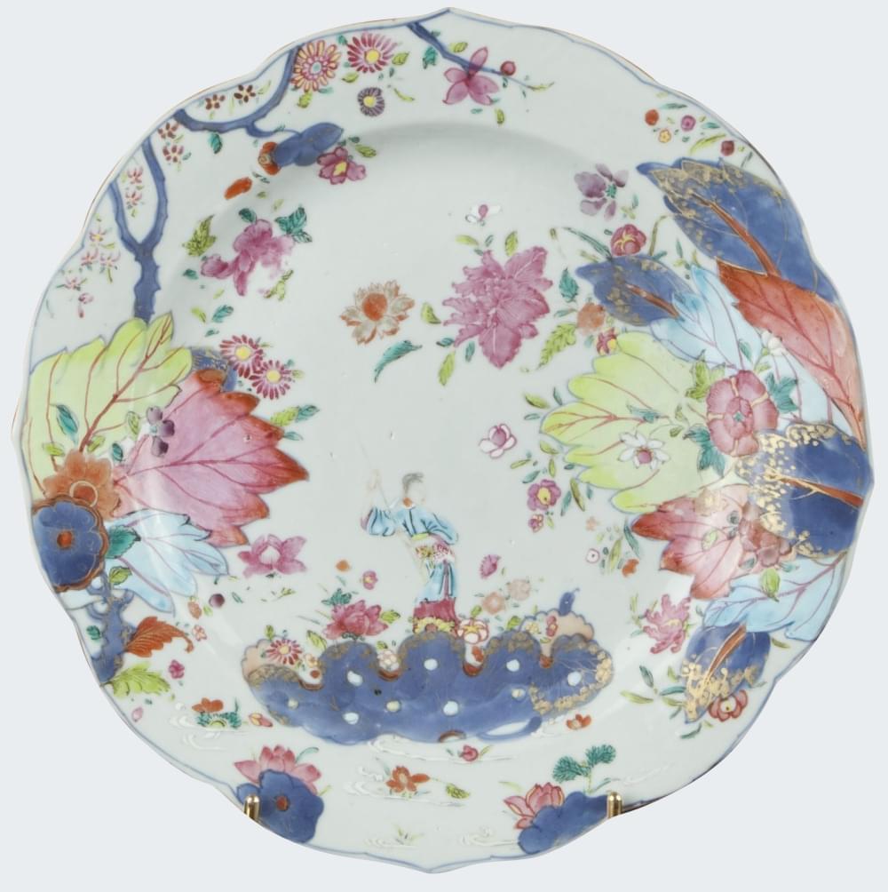 Famille rose Porcelain Qianlong (1735-1795), vers 1775, China