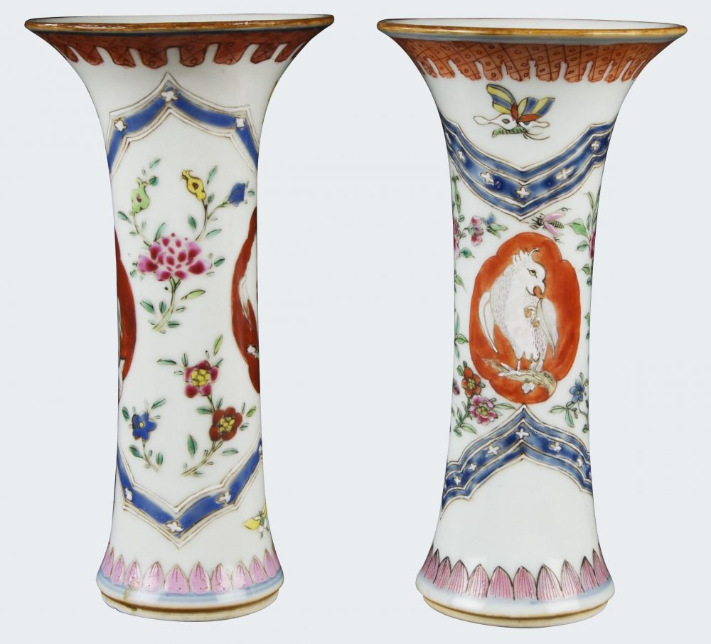 Famille rose Porcelain Qianlong (1736-1795), China