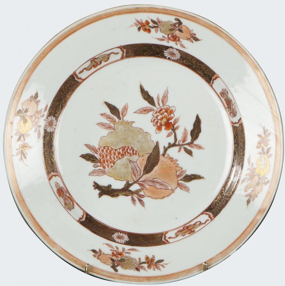 Famille rouge Porcelain Yongzheng (1723-1735), China