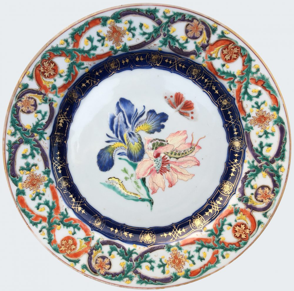 Famille rose Porcelain Qianlong period (1736-1795), circa 1738, China
