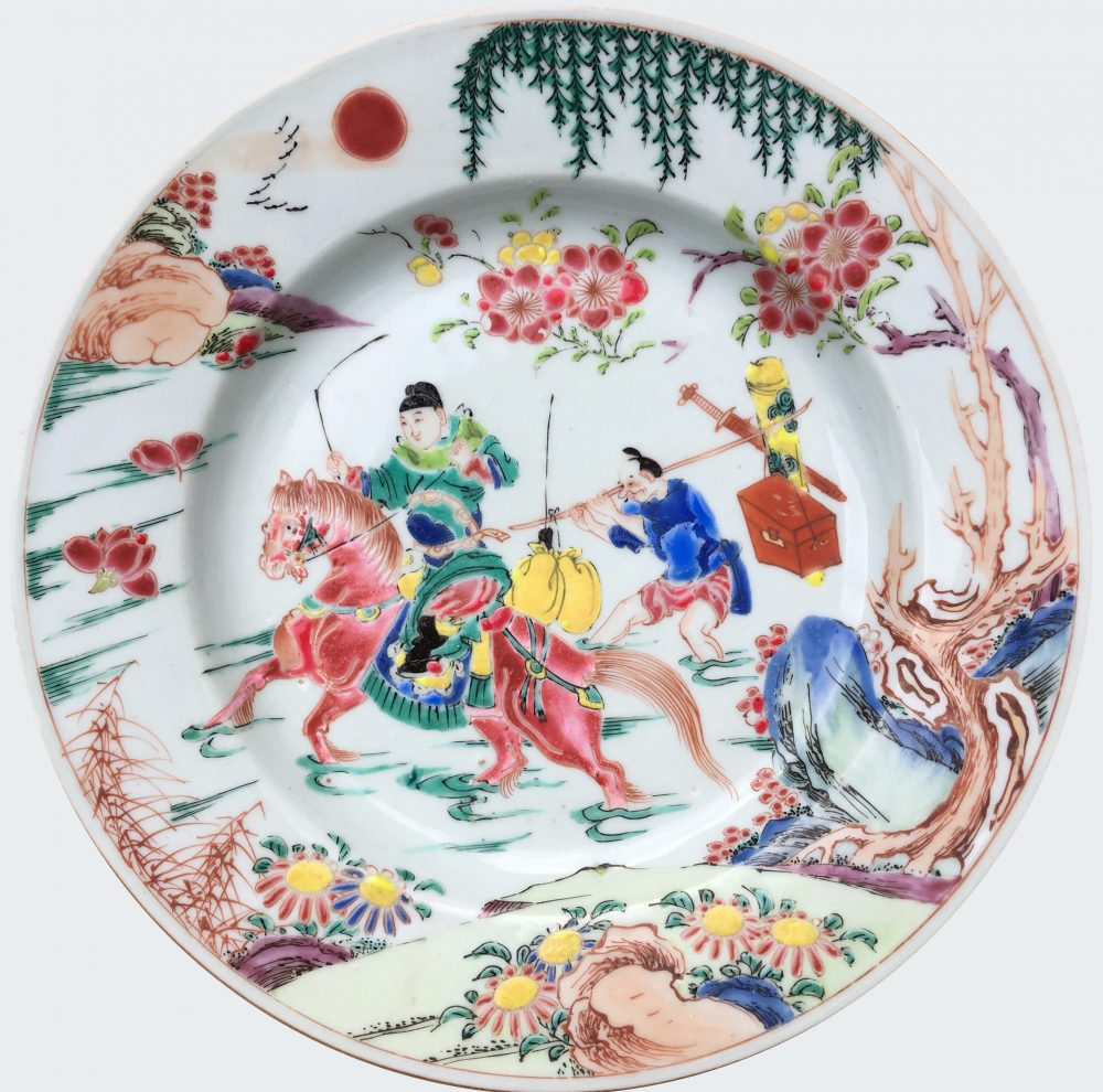 Famille rose Porcelain Yongheng (1723-1735), China (Jingdezhen)