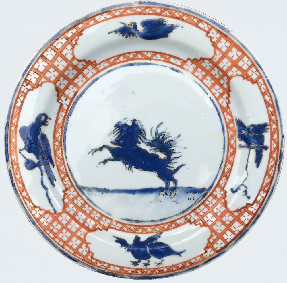 Porcelain Qianlong period (1736-1795), circa 1740, China