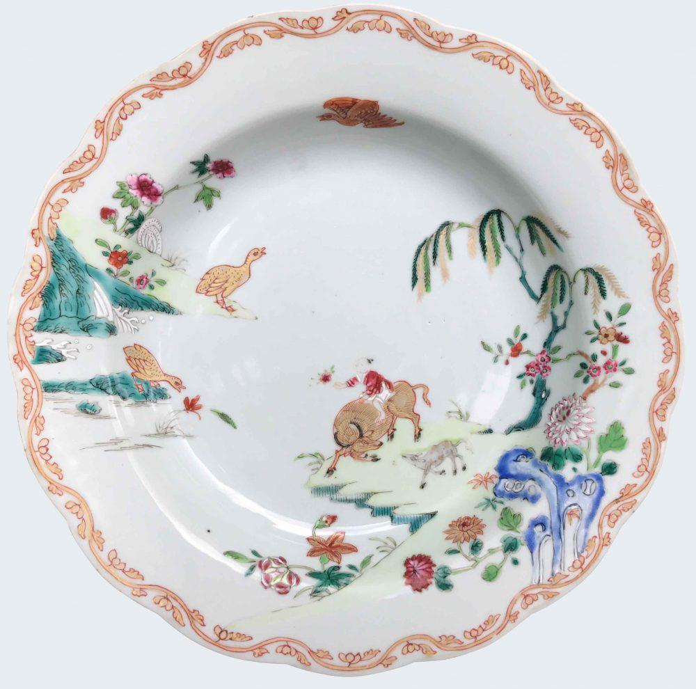 Famille rose Porcelain Qianlong (1735-1795), Circa 1735-1750, China