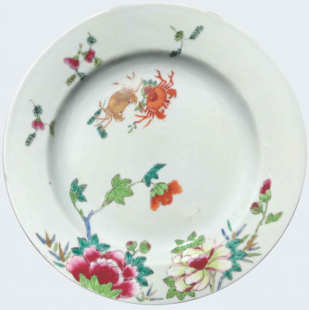Famille rose Porcelain Yongzheng (1723-1735), circa 1730/1740, China