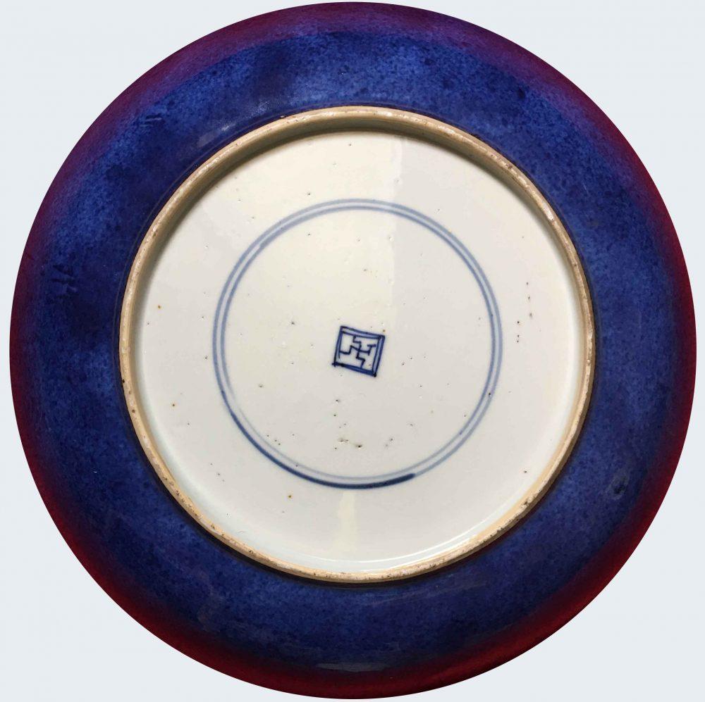Famille verte Porcelain Kangxi (1662-1722), circa 1700, Chine