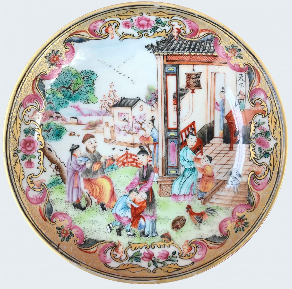 Famille rose Porcelain Qianlong (1735-1795), circa 1775, China