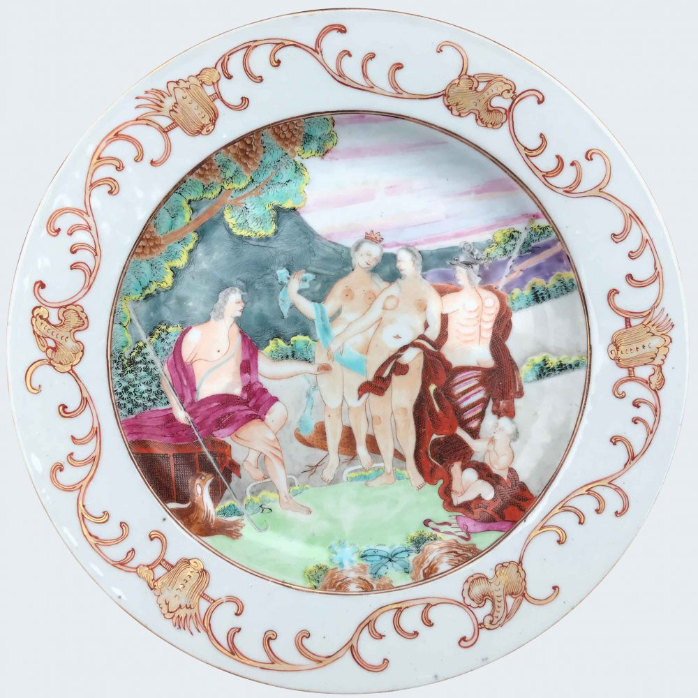 Famille rose Porcelain Qianlong (1735-1795), circa 1750, China