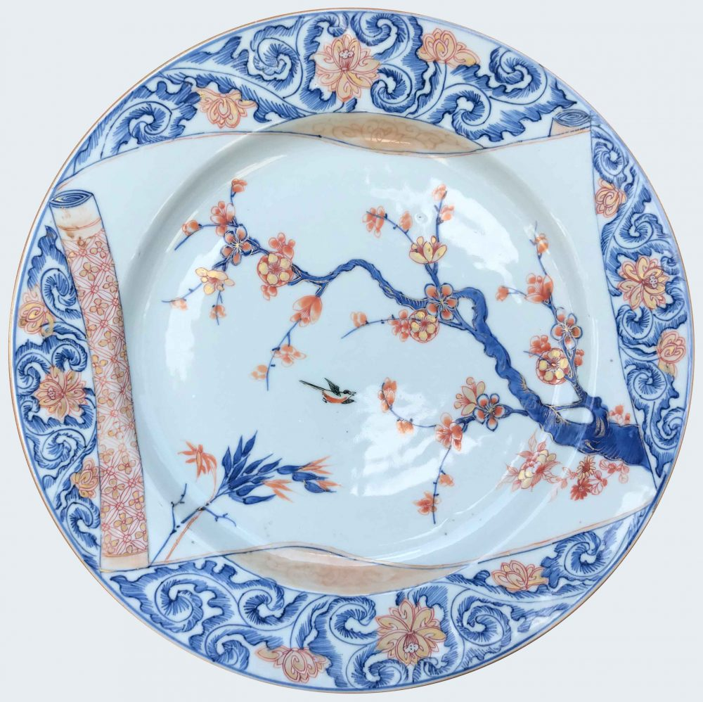 Famille verte Porcelain Kangxi (1662-1722) / Yongzheng (1723-1735), circa 1710-1725, China