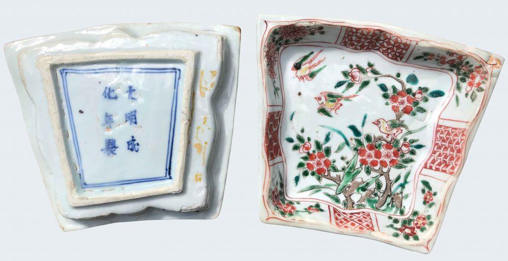 Famille verte Porcelain Chongzhen (1627-1644), circa 1630-1645, China