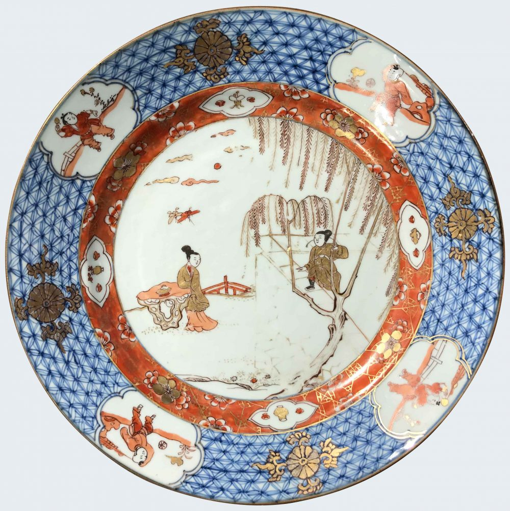 Porcelain Late Kangxi (1662-1722), early Yongzheng period (1723-1735), circa 1720/25, China