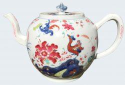 Famille rose Porcelain Qianlong (1735-1795), circa 1750-60, China