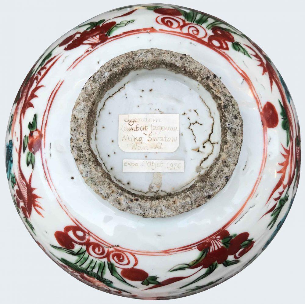 Porcelain Ming dynasty 16th/17th century, China - Zhangzhou kilns