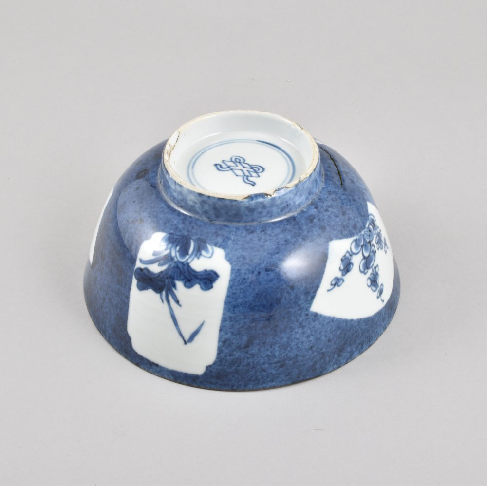 Porcelain Kangxi (1662-1722), China