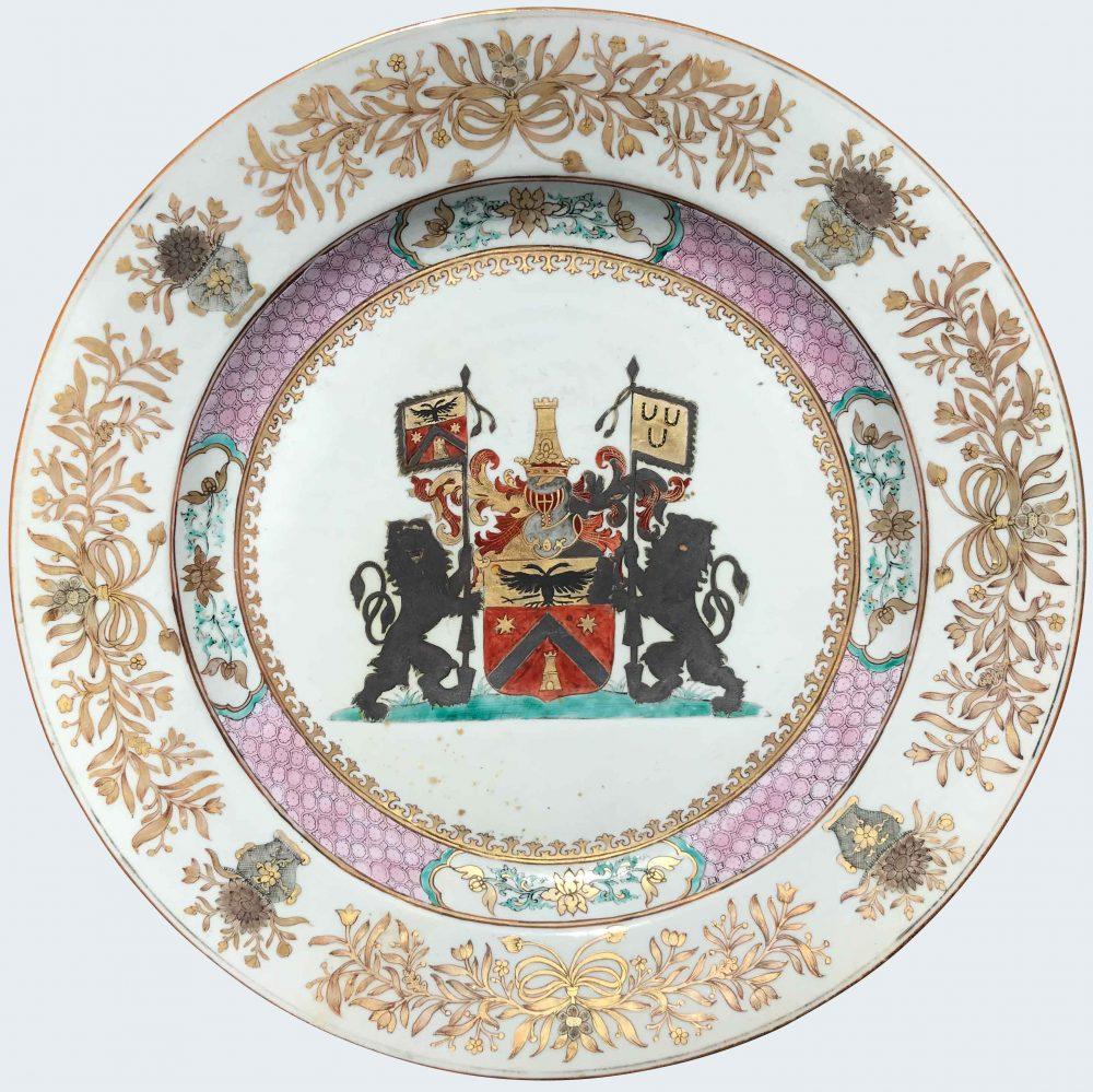 Famille rose Porcelain Qianlong (1736-1795), circa 1740 , China