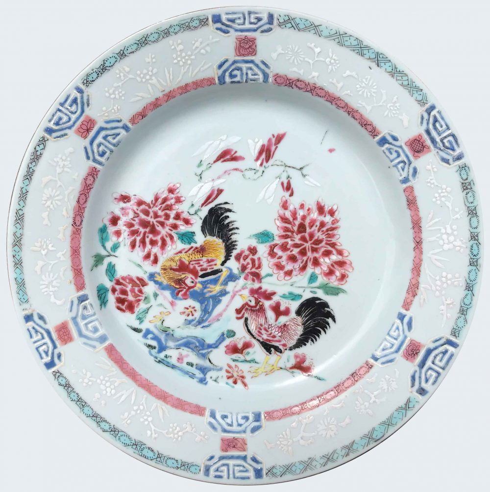 Famille rose Porcelain Yongzheng (1723-1735), circa 1735, China