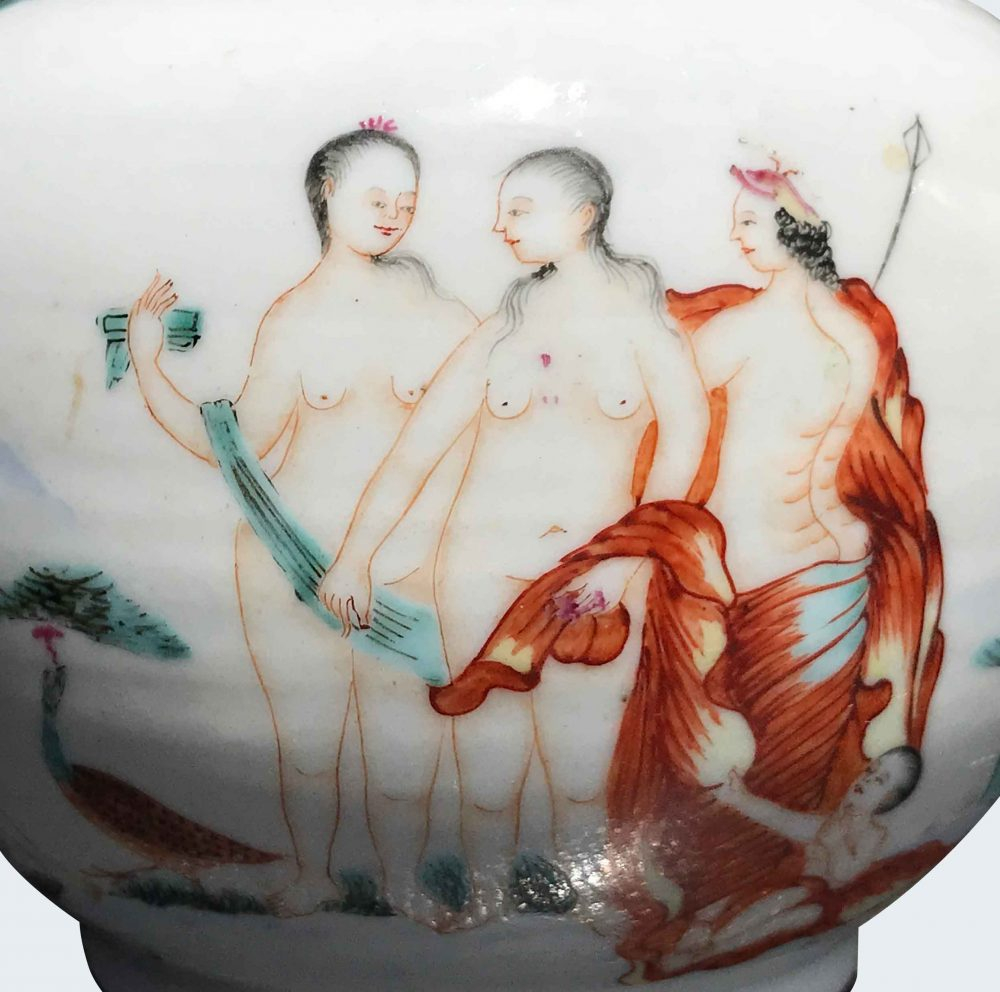 Famille rose Porcelain Qianlong (1735-1795), circa 1745, China