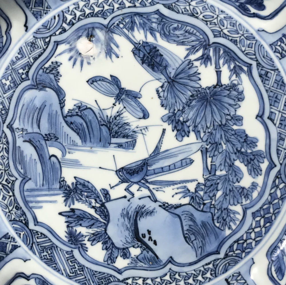 Porcelain Ming dynasty (1368-1644), Wanli period (1573-1619), China