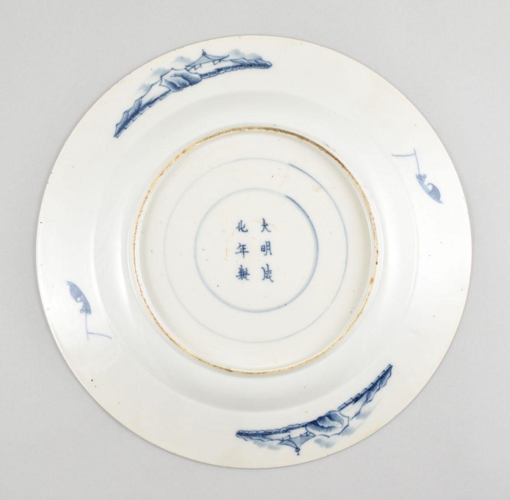 Porcelain 18th century , China