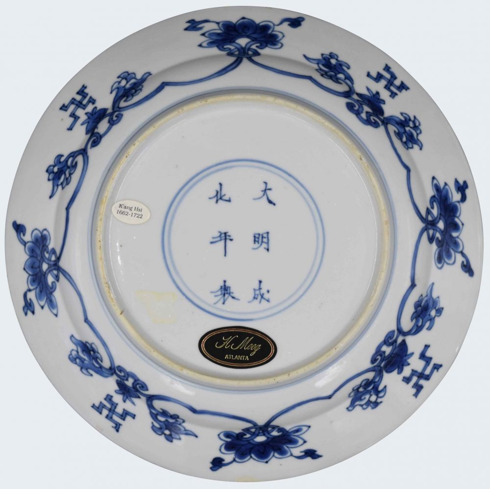 Porcelain Kangxi period (1662-1722), ca. 1690-1695, China