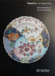 Yang-ts'ai: The Foreign Colors – Rose Porcelains of the Ch'ing Dynasty