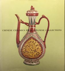 Chinese Ceramics from Japanese Collections – T'ang through Ming Dynasties