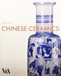 Chinese Ceramics: A Design History