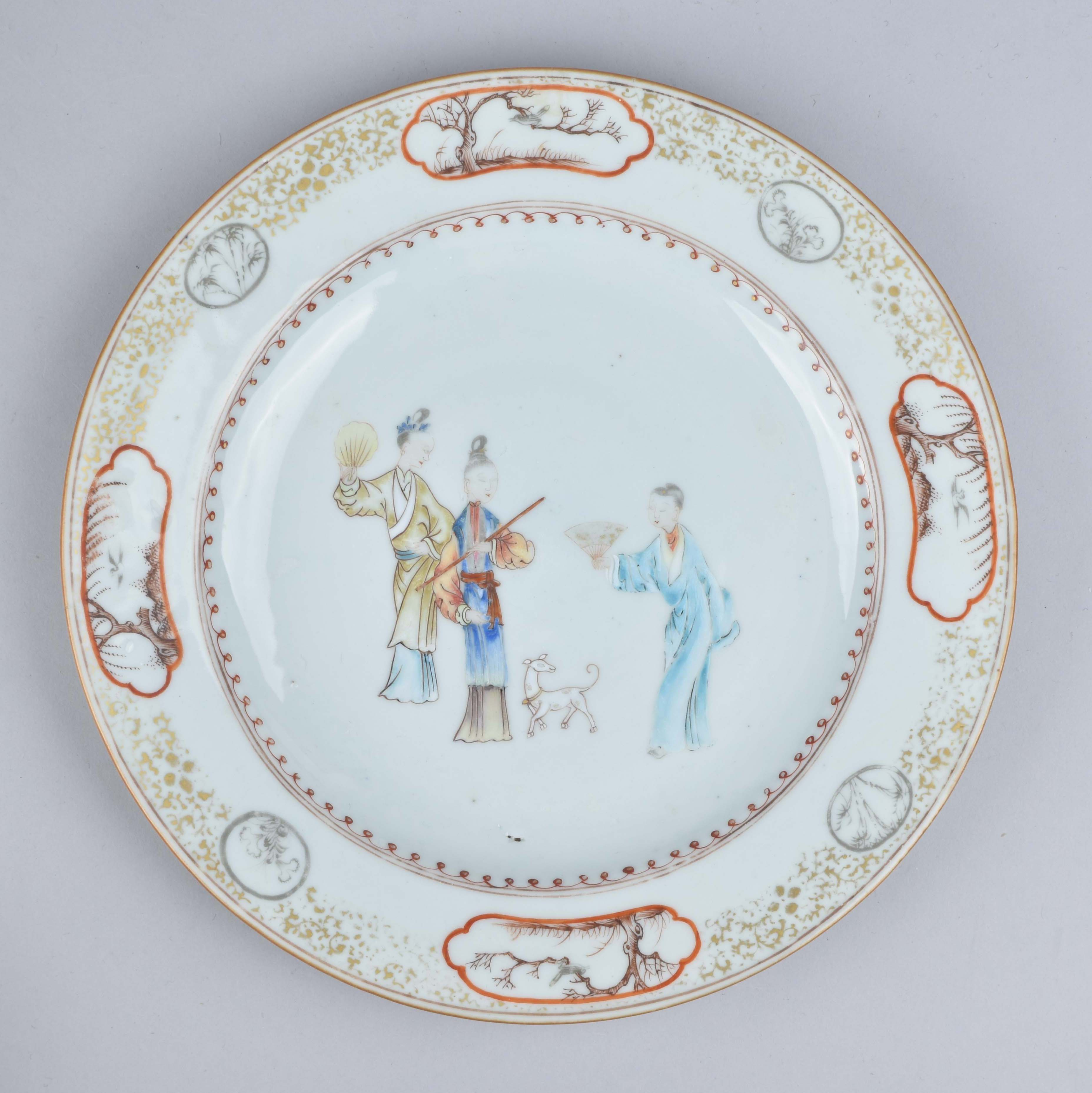 Famille rose Porcelain Qianlong period (1736-1795), China