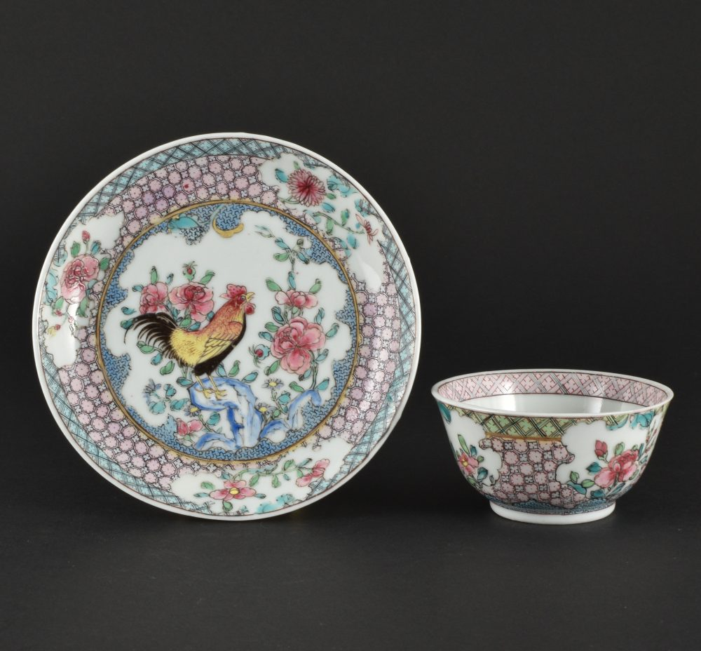 Famille rose Porcelain Yongzheng (1723-1735), ca. 1730, China