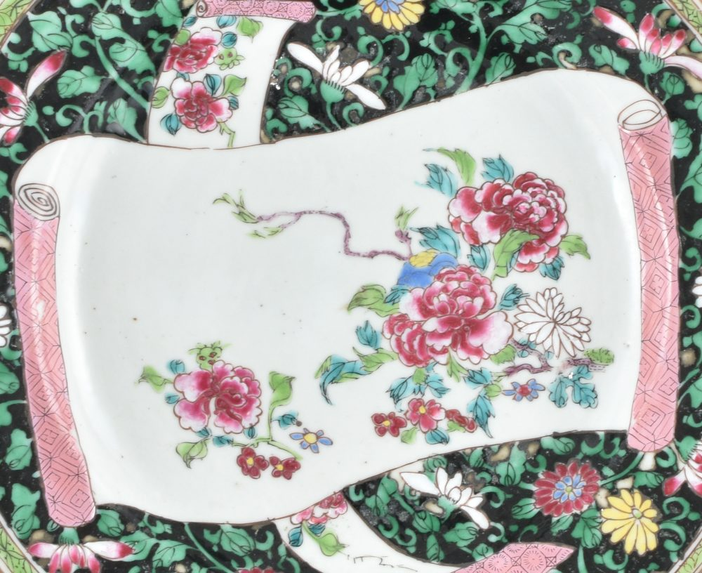 Famille rose Porcelain Yongzheng (1723-1735), ca. 1730, China