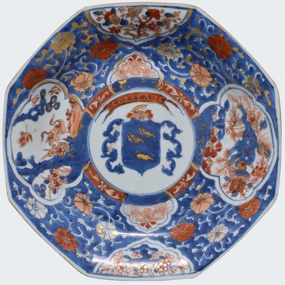 Porcelain Kangxi (1662-1722), ca. 1710, Chine