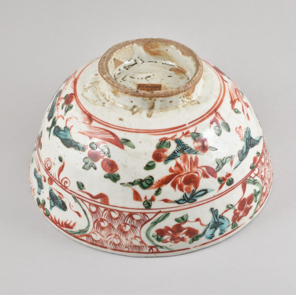 Porcelain Ming dynasty 16th/17th century, China