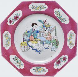 Porcelain Yongzheng (1723-1735)/Qianlong (1736-1795), ca. 1730/1750, China