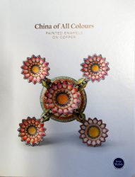 China of All Colours: Painted Enamels on Copper