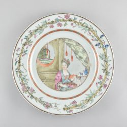 Famille rose Porcelain Qianlong (1735-1795), circa 1755, China