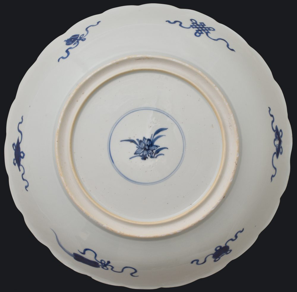 Porcelain Kangxi (1662-1722), ca. 1680, China
