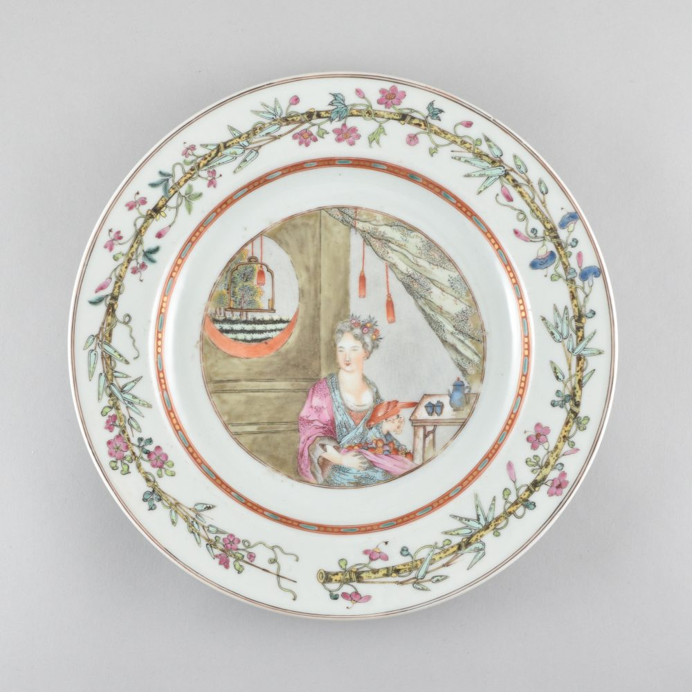 Famille rose Porcelain Qianlong (1735-1795), circa 1755, China
