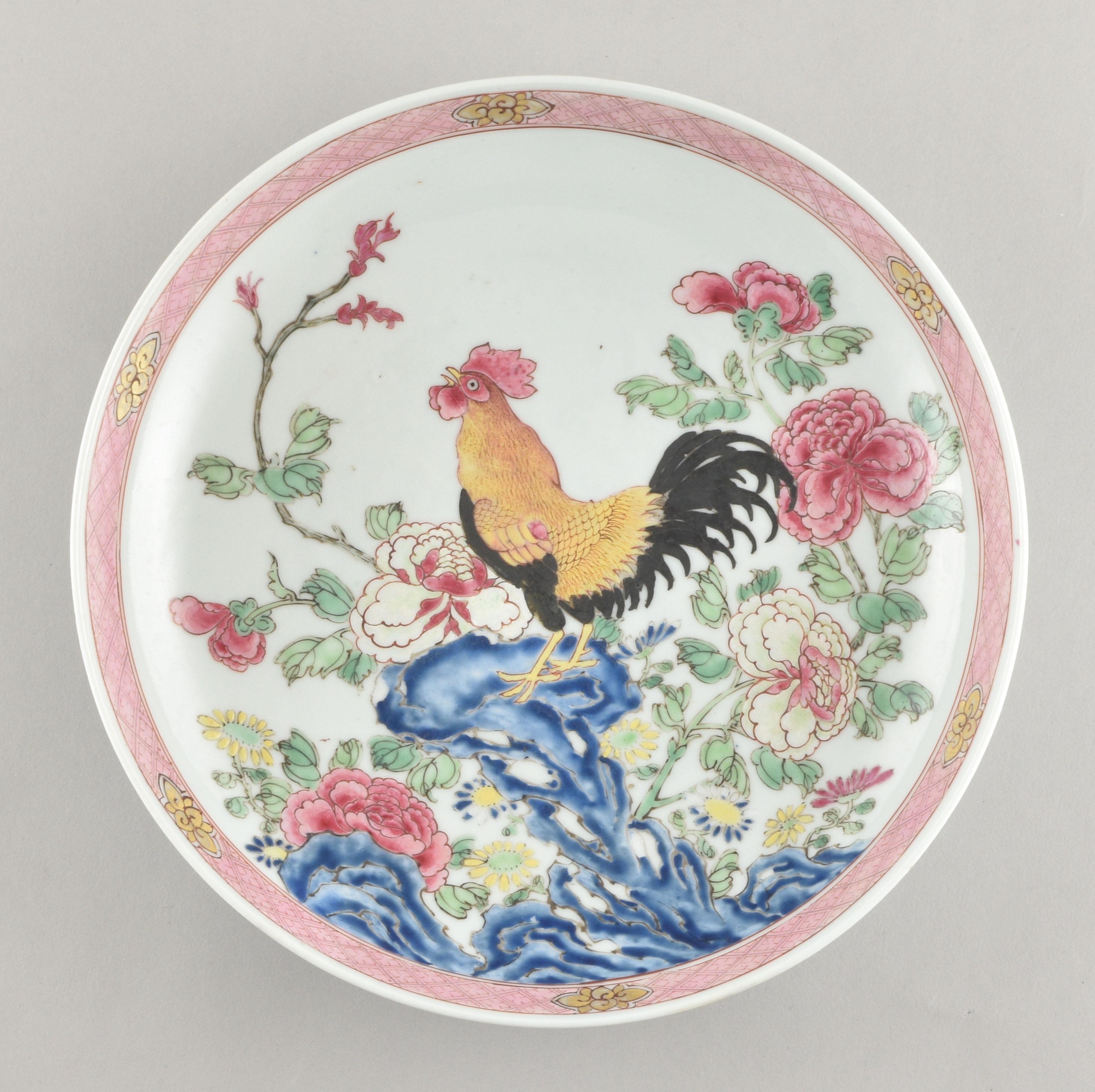 Famille rose Porcelain Yongzheng period (1723-1735), China