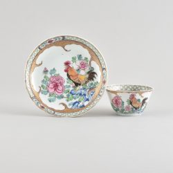 Famille rose Porcelain Yongzheng (1723-1735, China