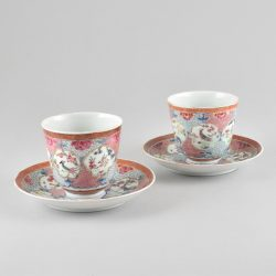 Famille rose Porcelain Yongzheng (1723-1735) ca. 1735, China