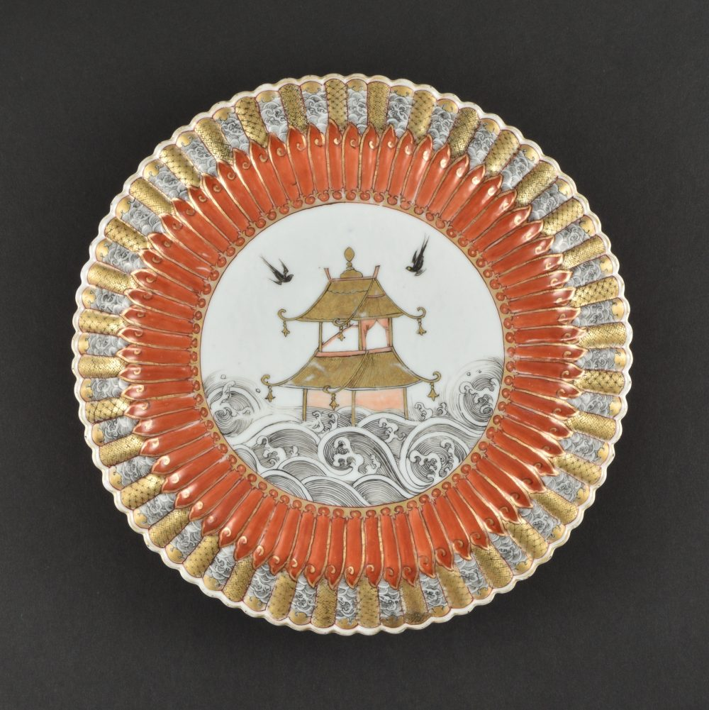 Porcelain Yongzheng (1723-1735, China