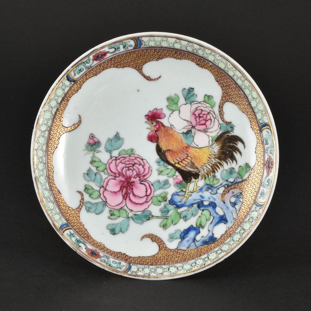 Famille rose Porcelain Yongzheng (1723-1735, China