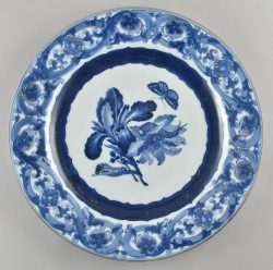 Porcelain Qianlong period (1736-1795), circa 1738, China