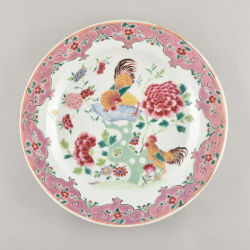 Famille rose Porcelain Yongzheng (1723-1735), China
