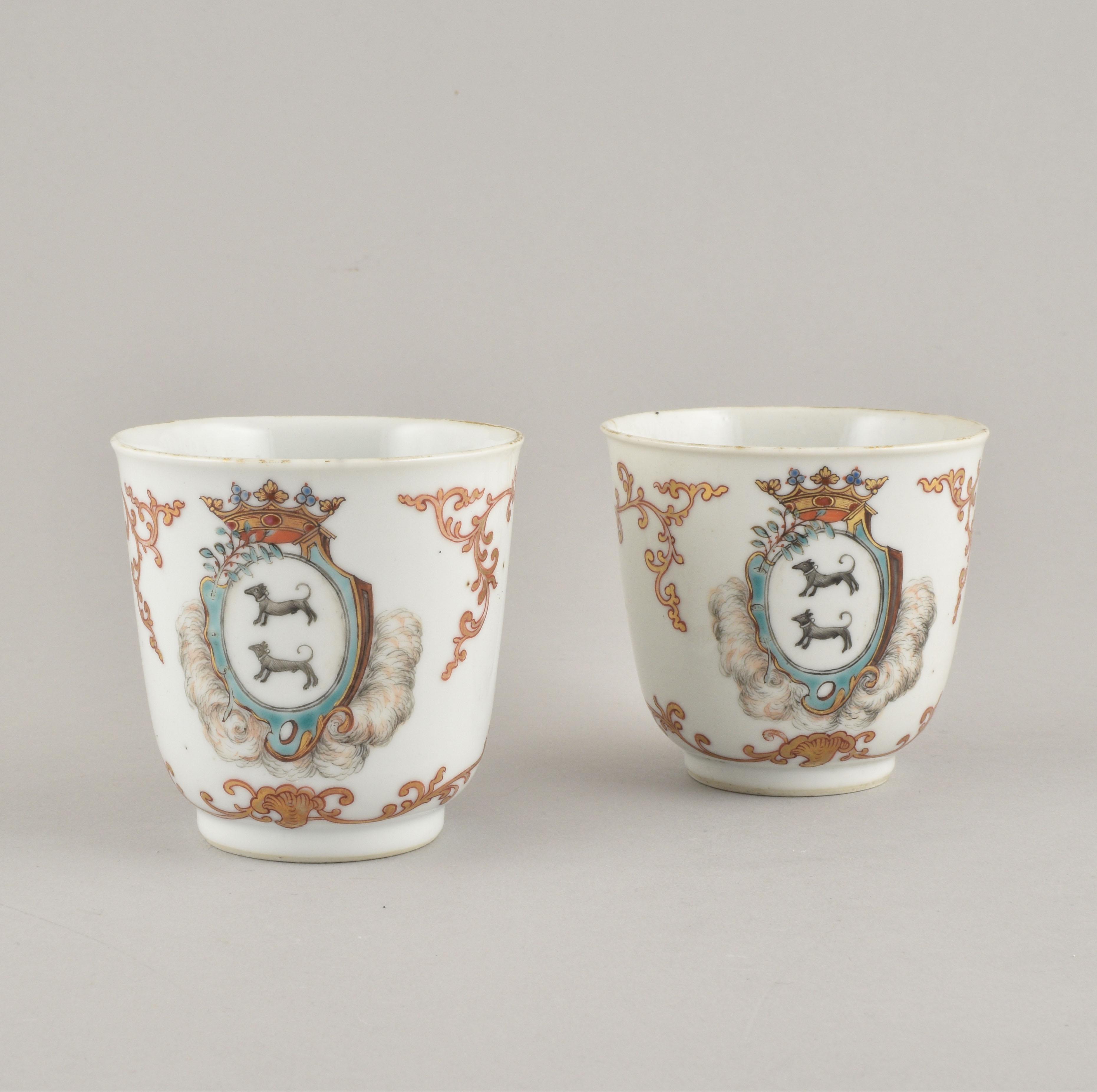 Porcelaine Qianlong (1735-1795), ca. 1755, China